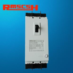 人民电气DZ15LE-63/390漏电断路器 漏电开关