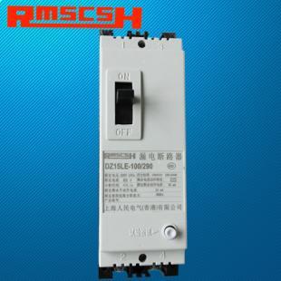 人民电气DZ15LE-100/290漏电断路器 漏电开关