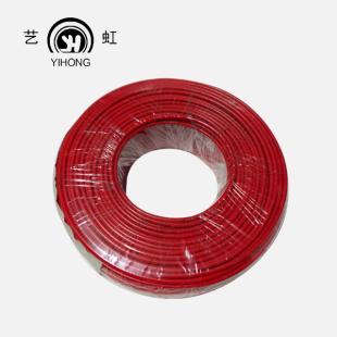 桐乡艺虹电线 RV0.5平方铜芯软线精密仪器专用导线铜线 100米