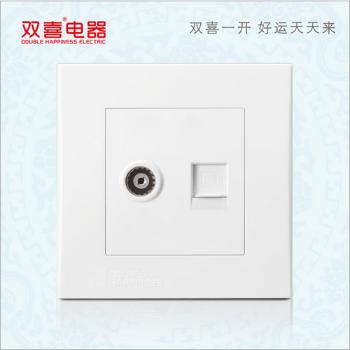 双喜墙壁插座 面板 86-清韵-烟雨系列 电视电脑插座