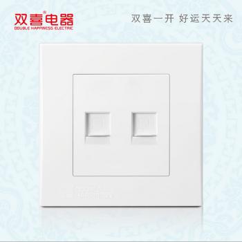 双喜墙壁插座 面板 86-清韵-烟雨系列 电源插座 二位八芯电脑插座