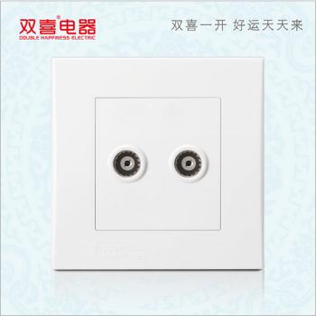 双喜墙壁插座 面板 86-清韵-烟雨系列 二位电视插座