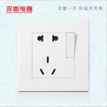 双喜墙壁插座 面板86-清韵-烟雨系列 一位双控开关带二三极插座