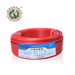 小熊猫电线电缆ZC-BV10平方国标铜芯电线95米
