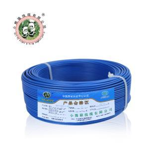 小熊猫电线电缆ZC-BV6平方国标铜芯电线95米