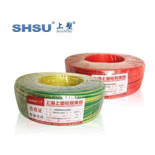 上海上塑电线电缆 <span style='color:red;'>BV2.5</span>平方国标单股铜芯家用电线 单芯硬线 100米