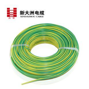 新大洲电线BV1.5平方国标铜芯线100米