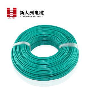 新大洲电线BVR6平方国标铜芯电线100米