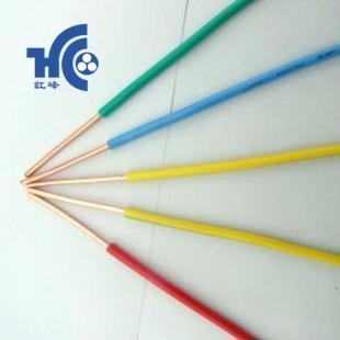 江苏红峰电缆BV1.5平方国标铜芯电线95米