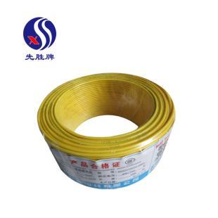 河南兴胜先胜牌 BVR10平方单芯铜线 100米