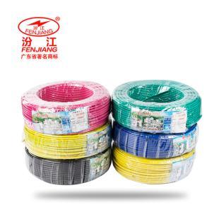 广东珠江汾江电线电缆 ZR-BVR4平方 国标纯铜家装线