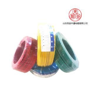 中通电线电缆 BV2.5平方国标单股铜芯家用电线 单芯硬线 100米