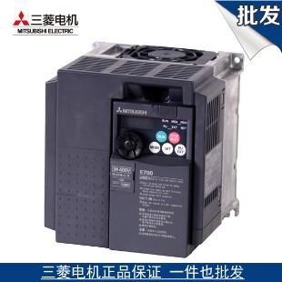 三菱  FR-E700经济型高性能<span style='color:red;'>变频</span>器  卓越的使用便捷性 实现最高级别的驱动性能
