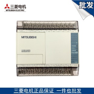 三菱 FX1S系列 微型可编程控制器<span style='color:red;'>PLC</span> (交流AC100~240V )