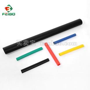 飞博 1kV 热缩电缆中间接头JRS-1 电缆附件(不含金具)