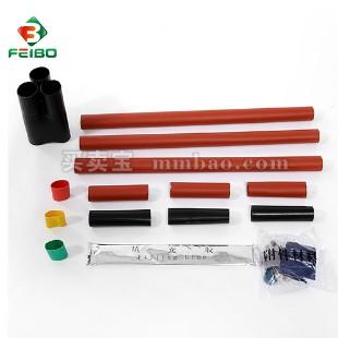 飞博 10kV 三芯热缩户内终端NRS-10/3 电缆附件(不含金具)