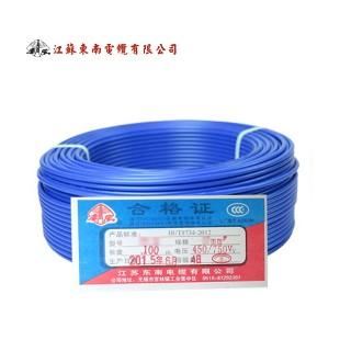 江苏东南电缆BV1.5平方国标铜芯电线100米