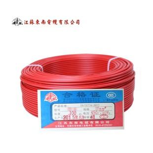江苏东南电缆BVR6平方国标铜芯电线100米