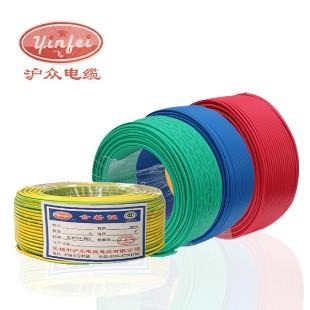 沪众电线电缆BVR6平方国标铜芯电线100米
