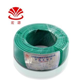 安徽宏源BVR10平方国标铜芯塑料电线100米