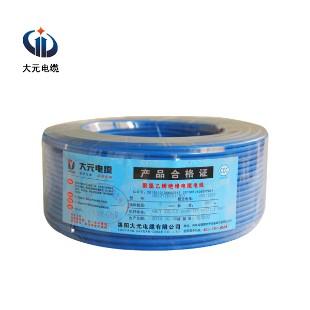 洛阳大元电线电缆 BV4平方国标单股铜芯家用电线 单芯硬线 100米