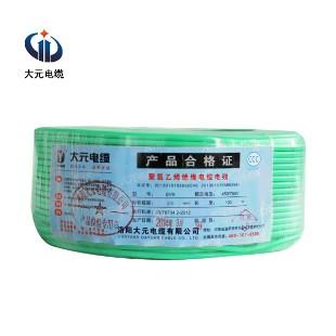 洛阳大元电线电缆BVR6平方国标铜芯电线单芯多股软线 100