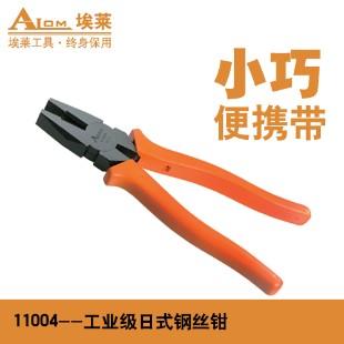 【ALOM埃莱】11004   工业级日式<span style='color:red;'>钢丝</span>钳