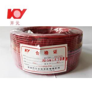 金湖开元电线 BVR6平方<span style='color:red;'>单</span><span style='color:red;'>芯</span>多股铜芯软线 家装家用国标线 100米