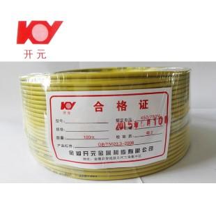 金湖开元电线BV2.5 国标家装单芯单股铜硬线 100米/卷