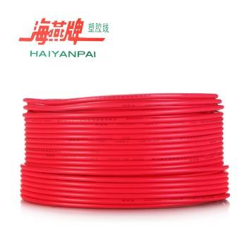 天津海燕电线电缆 BV2.5平方国标单股铜芯家用电线 单芯硬线 25米