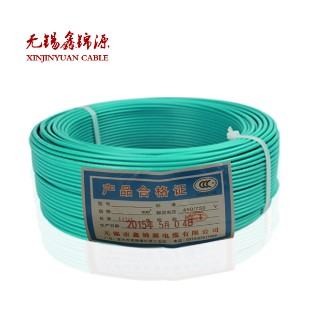 无锡鑫锦源电线电缆 BV4平方国标单股铜芯家用电线 单芯硬线 100米