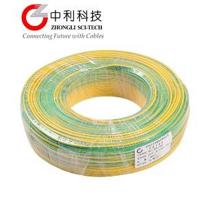 中利科技电线电缆 BV4平方国标单股铜芯家用电线 单芯硬线100米