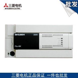 三菱 FX3U系列 微型可编程控制器<span style='color:red;'>PLC</span>