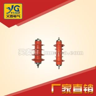 义贵 HY5WR  电容型 金属氧化锌避雷器