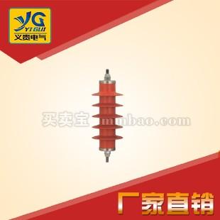 义贵 HY5WZ  变站型 金属氧化锌避雷器