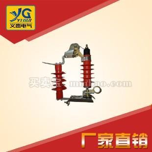 义贵 HY5WS  配电型 金属氧化锌避雷器