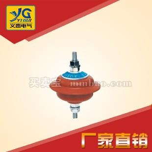 义贵 HY1.5W 金属氧化锌避雷器