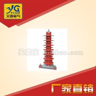 义贵 HY5WX  线路型 金属氧化锌避雷器