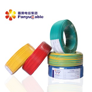 广州番禺电线电缆 BV4平方国标单股铜芯家用电线 单芯硬线 100米