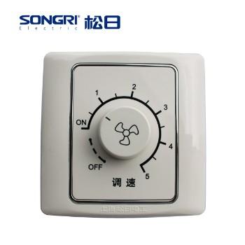 【松日】开关 S2008系列 风扇调速开关