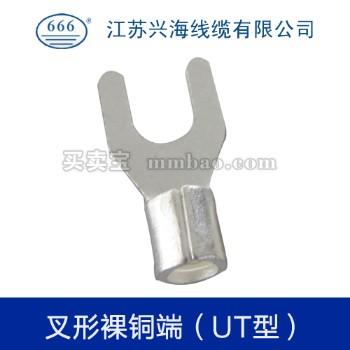 叉形裸铜端(UT型)