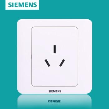 西门子开关插座面板 远景白系列 三孔插座  空调插座 16A