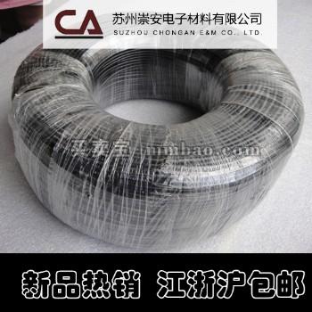 崇安 PVC绝缘套管 100米/卷