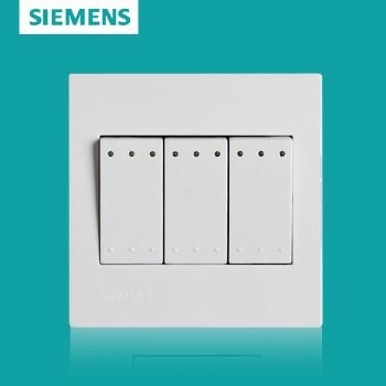 西门子开关插座面板 灵致白系列 三开单控带荧光开关