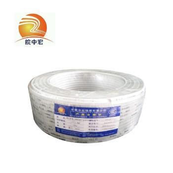 安徽中宏 BVVB2*1.5平方铜芯护套线