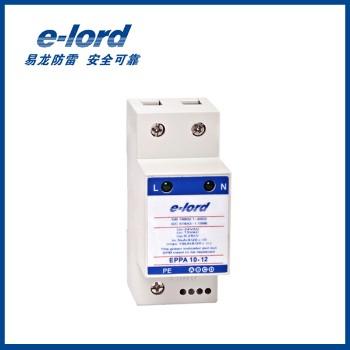 易龙(e-lord) EPPA系列 低压交流电源<span style='color:red;'>浪涌</span>保护器 交流电源SPD