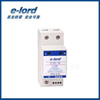 易龙(e-lord) EPPD系列 低压直流型电源<span style='color:red;'>浪涌</span>保护器 直流电源SPD