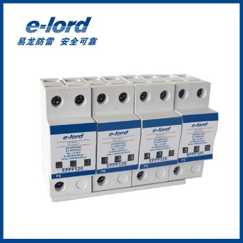 易龙(e-lord) EPPF系列 风能电源电源<span style='color:red;'>浪涌</span>保护器 风能电源SPD
