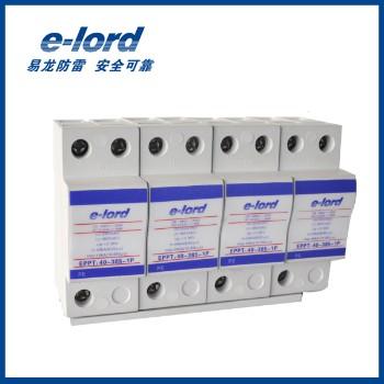 易龙(e-lord)  EPPT1 40-385-4P 高能电源<span style='color:red;'>浪涌</span>保护器  首级高能三相电源SPD