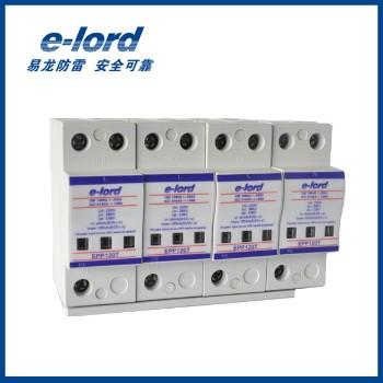 易龙(e-lord)    EPP120T(机械式)  交流型电源<span style='color:red;'>浪涌</span>保护器  首级三相电源SPD